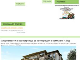 Агенция за недвижими имоти MG REALTY WORLD